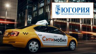 ОСАГО на такси Югория